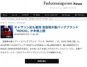 160612 Fashionsnap掲載記事